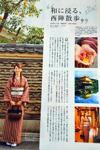 blog-phot48b.jpg